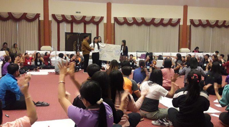 """โครงการอบรมเชิงปฏิบัติการ """"การสร้างเครือข่ายกลุ่มครูแกนนำวิชาการ"""" ภายใต้โครงการส่งเสริม สนับสนุนการจัดการศึกษาแนวทาง ทวิ/พหุภาษา ระหว่างวันที่ 28-30 พฤศจิกายน 2562"""