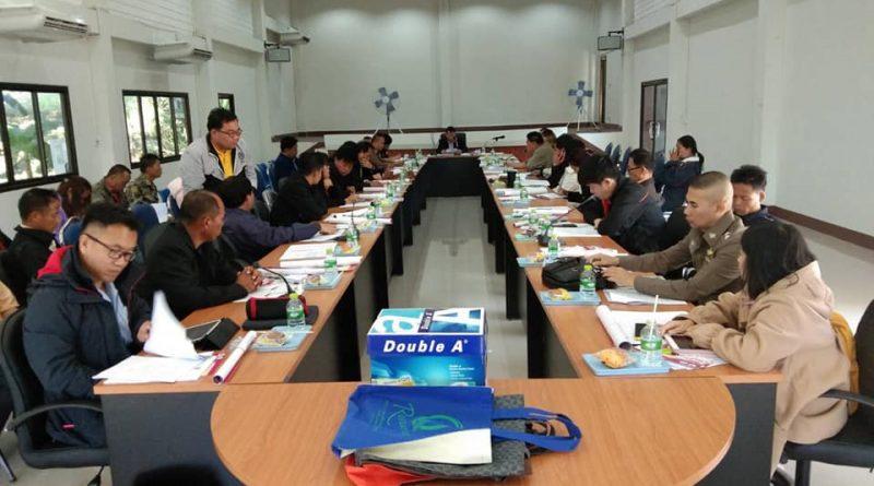 ประชุมคณะกรรมการประชาสัมพันธ์รณรงค์ กองทุน 10 บาท ครั้งที่ 3 ประจำปี 2563