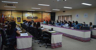 ประชุมประจำเดือนกุมภาพันธ์ 2564 สำนักการศึกษา ศาสนาและวัฒนธรรม