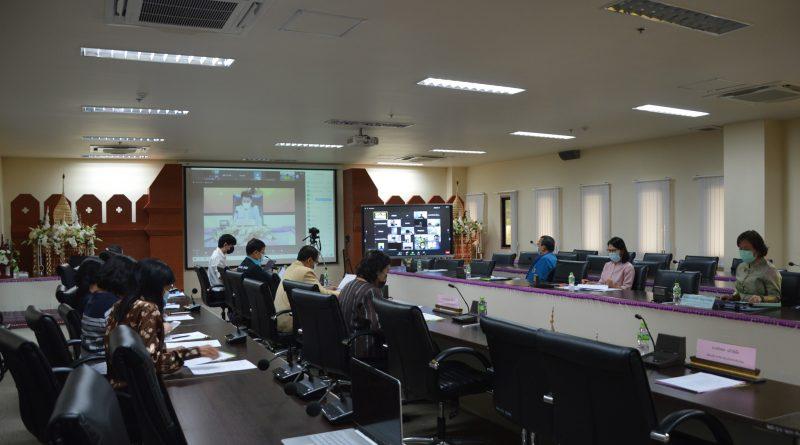 ประชุมหารือและกำหนดแนวทางการจัดงานแข่งขันทักษะทางวิชาการ ระดับภาคเหนือ ประจำปี พ.ศ. 2564