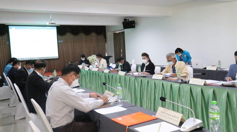 ประชุมคณะกรรมการบริหารจัดการเชิงพื้นที่นวัตกรรมการศึกษาจังหวัดเชียงใหม่ ครั้งที่ 2/2564