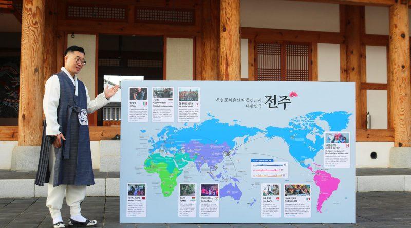 """งาน 2021 Jeonju International Awards for Promoting Intangible Cultural Heritage Online Zoom Festival"""""""